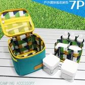 【樂youyou 】調味料瓶7 件套固體瓶x4 液體瓶x3 量勺含收納袋野炊調味料盒調味罐露營用品