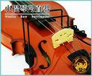 【小麥老師樂器館】小提琴 弓直器 直弓矯...