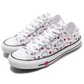 Converse Chuck Taylor All Star x Hello Kitty 白 粉紅 滿版圖騰 限量款 女鞋 運動鞋【PUMP306】 163916C