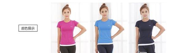 韓國健身瑜伽服上衣短袖女春夏健身房運動服跑步訓練速乾衣   - jrh001