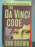【書寶二手書T9/原文小說_LCC】The Da Vinci Code_Dan Brown