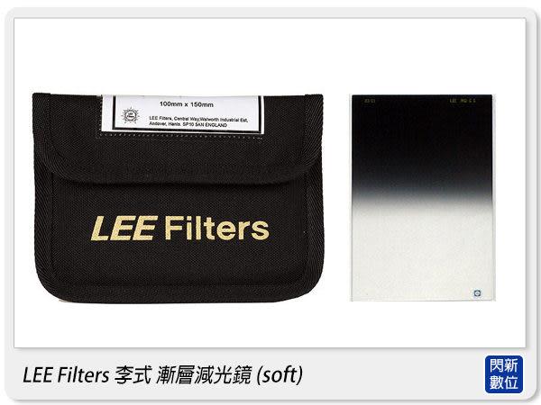 【分期0利率,免運費】LEE Filter 9ND 李式漸層鏡 方型漸層鏡 SOFT 減3格 ND8(高反差用 免搖黑卡)