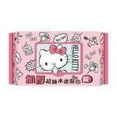 Hello Kitty 加厚超純水柔濕巾(加蓋80抽)【小三美日】