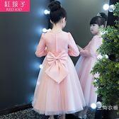 2018新款女童公主裙子長袖洋裝兒童裝洋氣長裙秋冬裝秋季長袖女寶寶