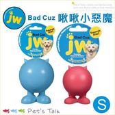 Pet s Talk~美國JW Bad Cuz 耐咬啾啾小惡魔-S號