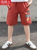 男童短裤 南極人 男童短褲時尚休閒五分褲2021新款兒童褲子中大童薄款夏裝9