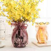 花瓶歐式玻璃花瓶透明彩色客廳插花瓶裝飾擺件【奇趣小屋】