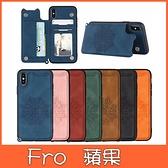 iphone xs xr xs max ix i8+ i7+ SE 蘋果 手機殼 磁性曼陀羅 掛繩 插卡 磁吸 全包邊 保護殼