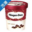 哈根達斯 冰淇淋品脫 蘭姆葡萄 473ml【愛買冷凍】