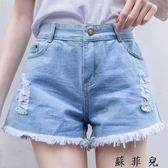 韓版牛仔短褲女破洞毛邊高腰寬腿褲