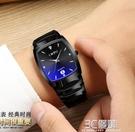 手錶男士防水鎢鋼色時尚商務大氣潮男錶學生男款非機械錶腕錶 3C優購