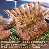 【免運直送】紐西蘭頂級小牛OP肋排5包組(780公克/1包)