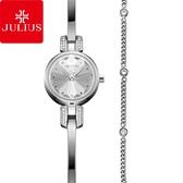JULIUS 聚利時 女人日常立體切割鏡面鍊式腕錶-優雅銀/20mm【JA-1033A】