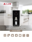 元山桌上型冰溫熱濾淨式飲水機YS-821...