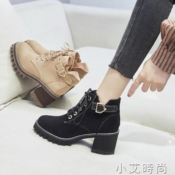 馬丁靴女鞋子英倫風靴子2020新款百搭高跟短靴粗跟春秋款加絨冬季 小艾新品