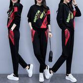 大尺碼套裝兩件套二件式秋裝新款大碼女裝寬松顯瘦撞色印花休閑套裝4F088.2909韓衣紡