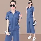 短袖棉麻休閒兩件套2021夏季新款女裝夏裝高端名牌時尚運動套裝潮 四季生活