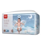 紙尿褲L S M XL嬰兒尿不濕批發尿片超薄透氣男女寶寶拉拉褲