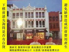 二手書博民逛書店the罕見eu yan sang way renewing a