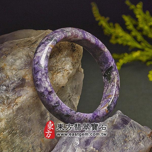 紫龍晶玉鐲(紫色帶白色,圓鐲18.5)PU009產地嚴選查羅石,手工拋光,訂製玉石。附玉石雙證書