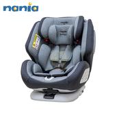 納尼亞 Nania 2020 migo系列-納歐聯名360度旋轉 0-12歲 Isofix 汽座(灰色) FB00370