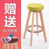 吧台椅 吧台椅酒吧椅高腳凳家用實木吧台凳現代簡約旋轉創意歐式前台椅子T