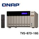 (訂貨要3-5工作天) QNAP 威聯通 TVS-873-16G (16G記憶體) 8Bay NAS 網路儲存伺服器