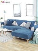 防水沙發墊防滑隔尿布藝四季沙發套罩巾皮北歐通用全包純色靠背蓋