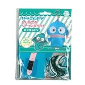 小禮堂 人魚漢頓 DIY不織布鑰匙圈 玩偶鑰匙圈 手作鑰匙圈 玩偶吊飾 (綠) 4971413-01759