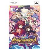 全新現貨中 PSP遊戲 限定版 ToHeart2 迷宮旅人 ToHeart2 Dungeon 日文日版【玩樂小熊】