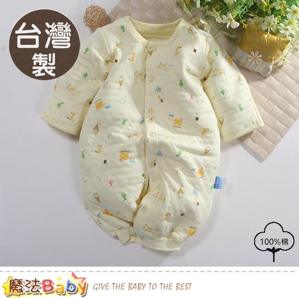 包屁衣 台灣製秋冬三層棉極暖厚款護手兩用兔裝 魔法Baby