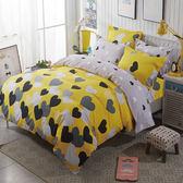 DOKOMO朵可•茉《閃耀之心》100%MIT台製舒柔棉-雙人加大(6*6.2尺)三件式百貨專櫃精品薄床包枕套組