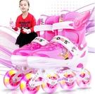 直排輪 溜冰鞋兒童全套裝女童中大童男滑冰輪滑鞋初學者直排輪可調【快速出貨八折鉅惠】