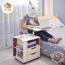 筆記本電腦桌可行動床頭櫃 升降床邊桌 收...