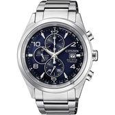 【父親節推薦款 CITIZEN】星辰 鈦 光動能計時碼錶-藍x銀/42mm CA0650-82L