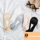 5雙 船襪薄款短襪淺口襪子女蕾絲隱形襪硅膠防滑網紗【小獅子】