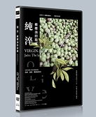 【停看聽音響唱片】【DVD】純淬:橄欖油的原鄉