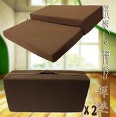禪 拜墊  打坐墊雨果 透氣記憶 方型手提 禪修拜墊 日式墊 和室墊 和式椅墊 超值二入 KOTAS