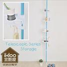 BO雜貨【YV2130-1】ikloo~...