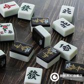 家用麻將牌 機打手搓麻將中國風中40號