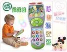 麗嬰兒童玩具館~美國LeapFrog 跳...