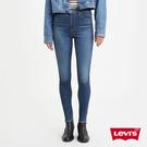 Levis 女款 720高腰超緊身窄管 / 超彈力牛仔褲 / 中藍刷白 / Lyocell天絲棉