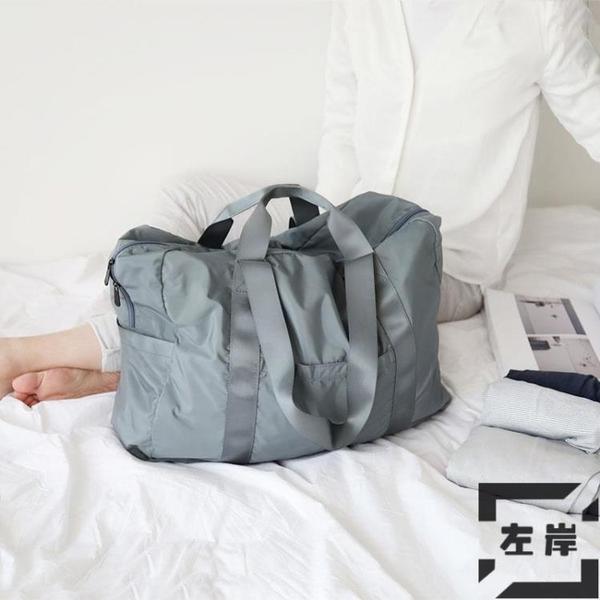 健身包男女旅行包手提大容量行李包便攜折疊旅行袋【左岸男裝】