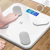 電子秤 智能秤電子秤體重秤家用成人精準女人體測脂肪體質電子稱 雙11搶先夠