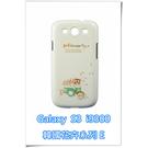 [ 機殼喵喵 ] Samsung Galaxy S3 i9300 手機殼 三星 韓國外殼 韓國花卉系列 E