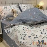 1.5m床上四件套全棉床單被套床上用品【倪醬小鋪】