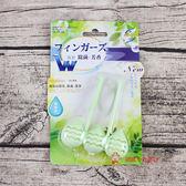 日本Fingers馬桶芳香強效清潔球(島嶼森林)50g【0216零食團購】4713381320020