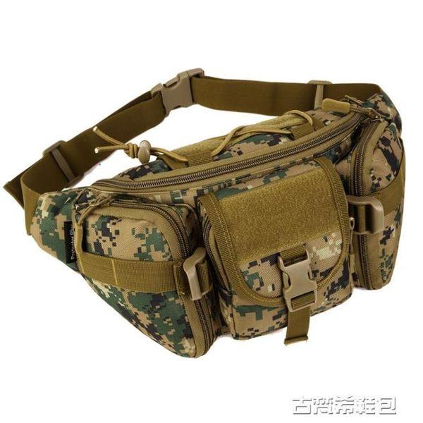 軍迷包男運動戶外大容量防水戰術 腰包 騎行旅游跑步多功能 胸包 古梵希