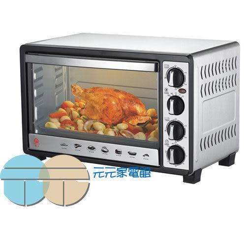 晶工 30L雙溫控旋風烤箱 JK-7300