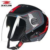 臺灣瑞獅摩托車頭盔男女士雙鏡片半盔夏季四季半覆式電動車安全帽